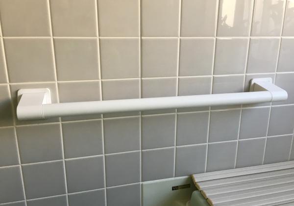 浴室手摺り取り付け工事
